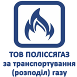 3 Payment of utility services POLISSYAGAS