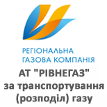 "12 Payment of utility services JSC ""RIVNEGAS"""