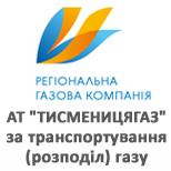 "10 Payment of utility services JSC ""TISMENITSYAZ"""