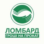 Ломбард ГРОШІ НА ПРОКАТ