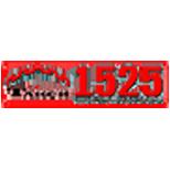 Таксі 1525 (Іллічівськ)