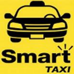 Таксі Smart (Україна)