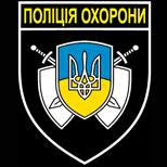 УПО в м.Києві