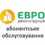 "1 Pay Ltd. ""EURO RECONSTRUCTION"" EURO-RECONSTRUCTION subscriber service"
