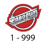 Такси ФАВОРИТ (Киев)(1-999)