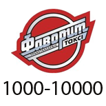 Таксі ФАВОРИТ (Київ) (1000-10000)