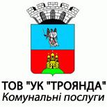 "ТОВ ""УК ""ТРОЯНДА"""