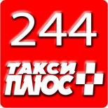 Такси ПЛЮС 244 (Киев)