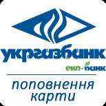 2 Погашение кредита Укргазбанк пополнение карты
