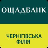 Ощадбанк погашення кредиту_Чернігів