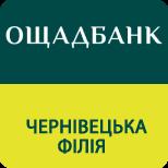 Ощадбанк погашення кредиту_Чернівці