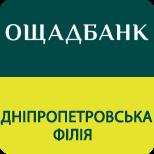 Ощадбанк погашення кредиту_Дніпро