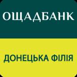 Ощадбанк погашення кредиту_Донецьк
