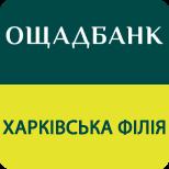 Ощадбанк погашення кредиту_Харків