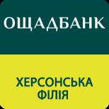 Ощадбанк погашення кредиту_Херсон