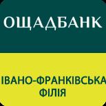 Ощадбанк погашення кредиту_Івано-Франків