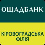 Ощадбанк погашення кредиту_Кіровоград
