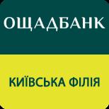 Ощадбанк погашення кредиту_Київ