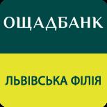 Ощадбанк погашення кредиту_Львів