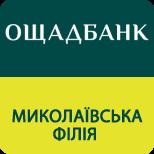 Ощадбанк погашення кредиту_Миколаїв