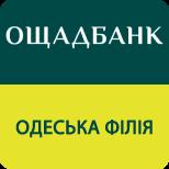 Ощадбанк погашення кредиту_Одеса