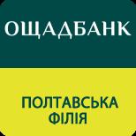 Ощадбанк погашення кредиту_Полтава