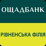 Ощадбанк погашення кредиту_Рівне