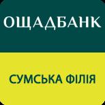 Ощадбанк погашення кредиту_Суми