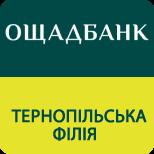 Ощадбанк погашення кредиту_Тернопіль