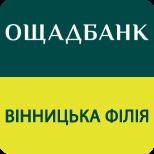 Ощадбанк погашення кредиту_Вінниця