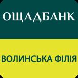 Ощадбанк погашення кредиту_Волинь