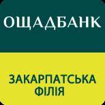Ощадбанк погашення кредиту_Закарпаття