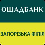 Ощадбанк погашення кредиту_Запоріжжя