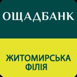 Ощадбанк погашення кредиту_Житомир