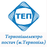 ТЕП м.Тернопіль