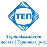 ТЕП Тернопіл. р-н