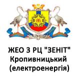 """ЖЕО 3 РЦ """"ЗЕНІТ"""""""
