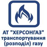 "2 Payment of utility services JSC ""KHERSONGAS"" gas transportation"