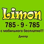 Такси ЛИМОН (Днепр)