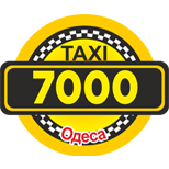 Taxi 7000 (Одесса)