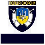 УПО Львiвській обл. Трускавецький МВ