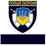 УПО Львiвській обл. Монтажна дільниця