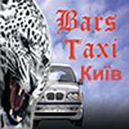 Такси Bars Taxi (Киев)