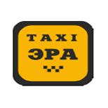 Такси Эра (Киев)