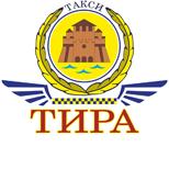 Таксі ТИРА (Білгород-Дністровський)