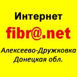 Фібранет