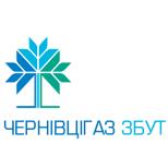 """ТОВ """"Чернівцігаз Збут"""""""