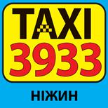 1 Онлайн оплата таксі Таксі TAXI 3933 (Ніжин)