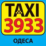 2 Онлайн оплата таксі Таксі TAXI 3933 (Одеса)