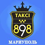 Таксі 898 (Маріуполь)